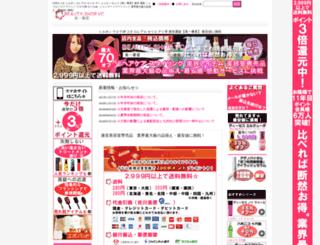 beauty-shop.vc screenshot