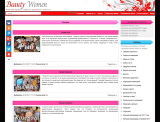 beauty-women.ru screenshot