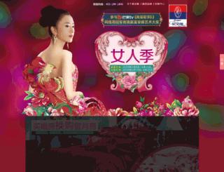 beauty.fuanna.com screenshot