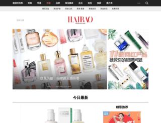 beauty.haibao.cn screenshot
