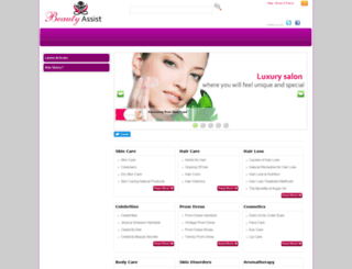 beautyassist.com screenshot