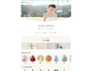 beautybride.net screenshot