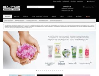 beautycom.gr screenshot