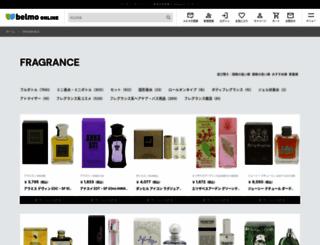 beautyfactory.net screenshot