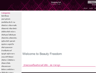 beautyfreedom.com screenshot