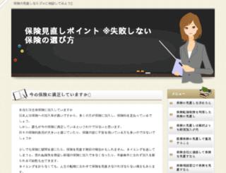 beautyhouse-shop.com screenshot