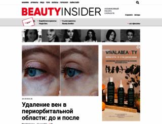 beautyinsider.ru screenshot