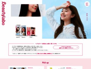 beautylabo.jp screenshot