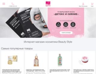 beautystyle.com.ru screenshot