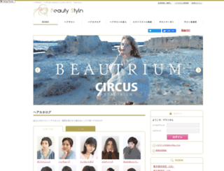 beautystyln.jp screenshot