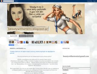 beautywithartemi.blogspot.com screenshot
