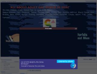beauxgosses.ucoz.de screenshot
