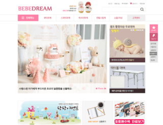bebe-dream.com screenshot