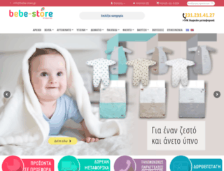 bebe-store.gr screenshot
