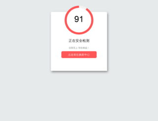 bebe2be.com screenshot