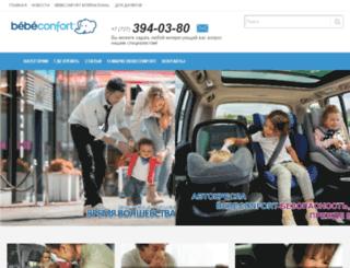 bebeconfort.kz screenshot