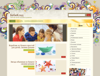 bebiklad.ru screenshot