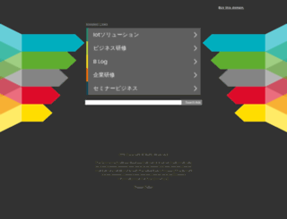 beblog.jp screenshot