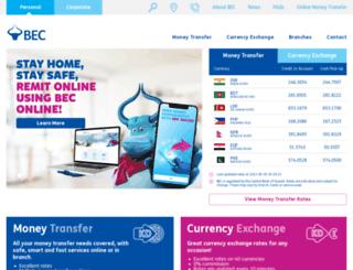 bec.com.kw screenshot