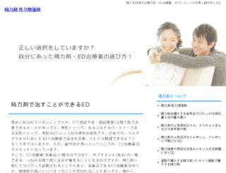 becasfacil.com screenshot