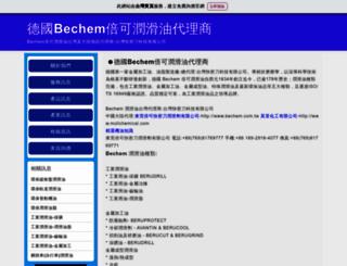 bechem.web66.com.tw screenshot