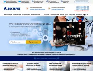 bechterev.ru screenshot