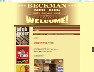 beckmankobe.ko-co.jp screenshot
