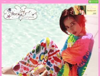 becky.ne.jp screenshot