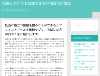 becoolorbefool.com screenshot