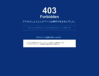 becsa.org screenshot