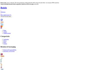 bedels.org screenshot