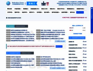 bedese.com screenshot