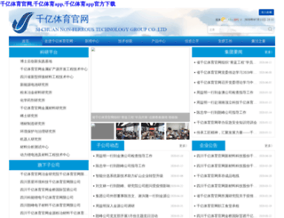 bedouingroup.com screenshot