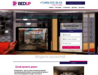 bedup.ru screenshot