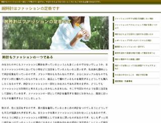 bee-joo.org screenshot