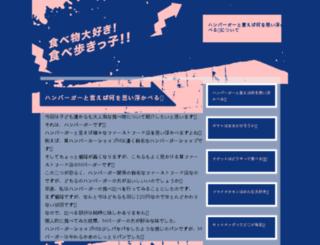 beearm.info screenshot
