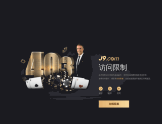beeasy56.com screenshot