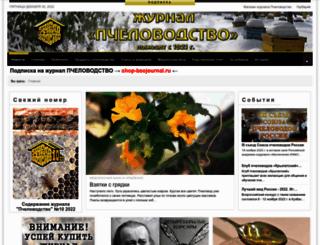 beejournal.ru screenshot