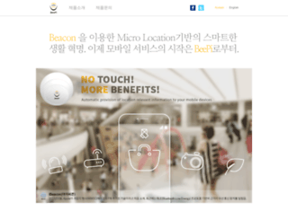 beepi.co.kr screenshot