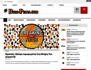 beer-pedia.com screenshot