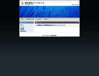 beestyle.net screenshot