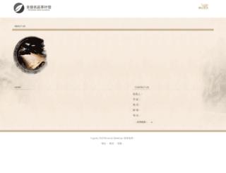 beetour.net screenshot