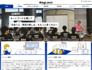 begi.net screenshot