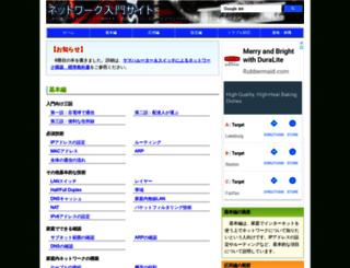 beginners-network.com screenshot