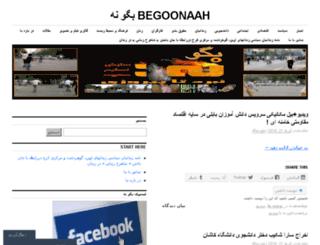 begoonaah.wordpress.com screenshot