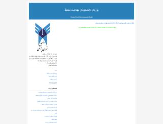behdashtmohit.blogfa.com screenshot