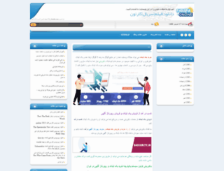behi.parspa.com screenshot