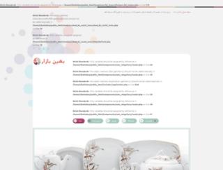 behinbazar.com screenshot