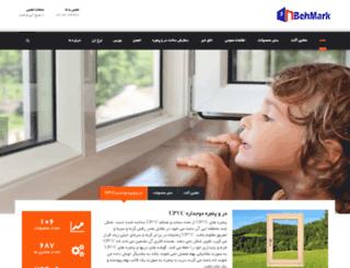 behmark.org screenshot