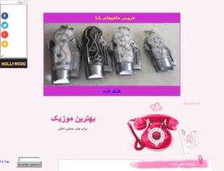 behmusic.mihanblog.com screenshot